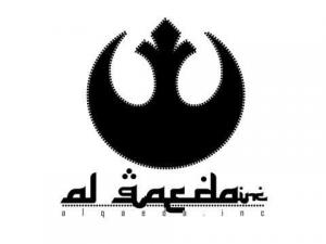 http://img79.xooimage.com/files/a/b/d/alqaeda_logo-362d044.jpg